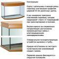 Панорамные с гнутым передним стеклом 2.1