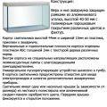 Панорамные с гнутым передним стеклом 5.2